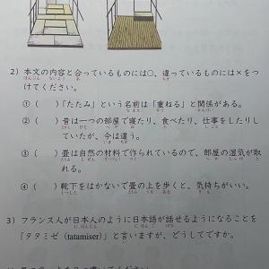 希望能一夜致富   (一晩で大金持ち!)