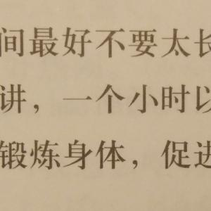 HSK4級「一日2問 中国語」6日目