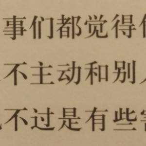 HSK4級「一日2問 中国語」8日目