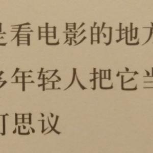 HSK4級「一日2問 中国語」29日目
