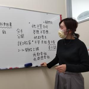 當代中文課程③ 第一課(練習5〜7)解答例
