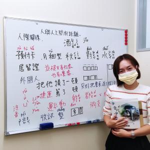 當代中文③ 文法(4〜7)解答例