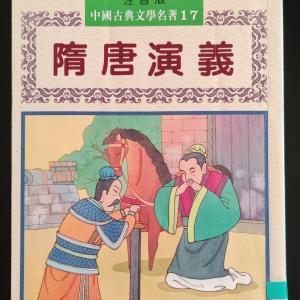當代中文③第三課(練習問題4〜7)