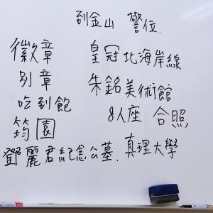 淡江大学華語センター(名古屋)