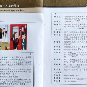 當代中文④ 第2課  文法1〜5解答例