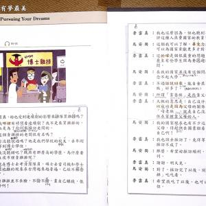 當代中文④第5課 練習1〜5解答例
