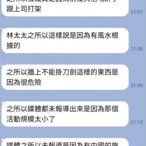 當代中文④第5課 練習5〜8解答例
