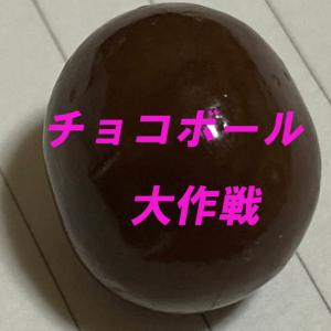 チョコボール大作戦