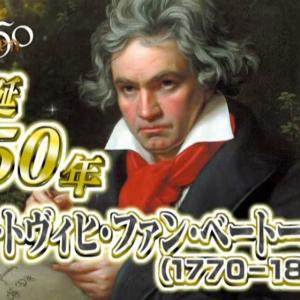 ベートーヴェン:音と表記