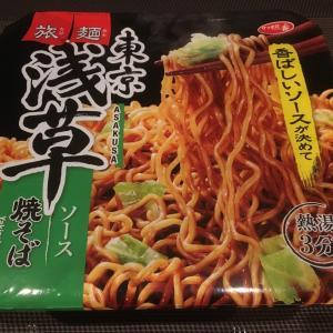 サッポロ一番 東京浅草ソース焼そば