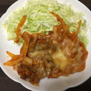 豚肉と玉ねぎのチーズケチャップ炒め