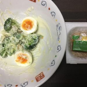 アボカドとブロッコリーのゴロゴロたまごサラダ