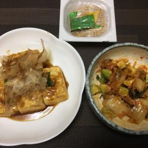 豆腐ステーキとピリッと美味しいアボカドキムチ和え