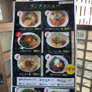 道の駅 ビオスおおがた の ひなたや食堂 の 「カツオのたたき定食」  new鰹のタタキ丼出来ました!!