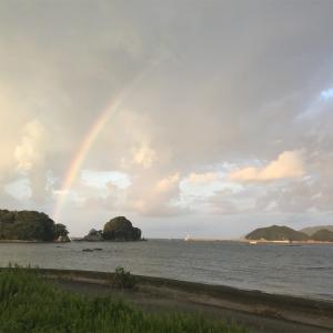 虹の橋を渡って咸陽島に!?