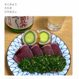 ちくきゅう(高知の家庭料理)