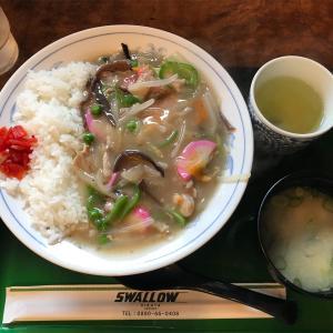 スワロー会館の中華飯
