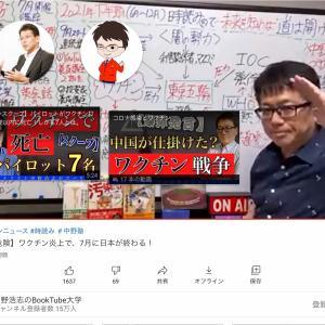 中野浩志が本気になった!!