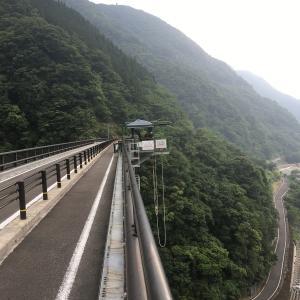 バンジージャンプ体験記 (熊本県五木村)