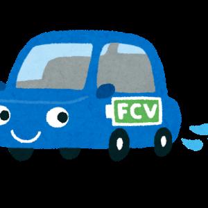 燃料電池自動車の普及が難しいと思う理由