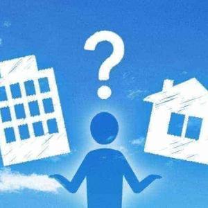 私がマンションを選ばなかった理由とマンションのメリットデメリットを合わせて紹介!