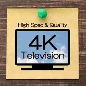 4Kテレビや放送についてと4K放送の注意点も合わせて紹介