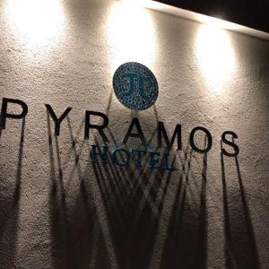 パフォスのピラモスホテルは(駐車場あり)観光に便利|夕食は近くのレストラン『Argo』で。