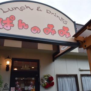 【箱根必食グルメ】喫茶店「ぱんのみみ」 人気ぱんグラタン、絶品焼きカレードリア
