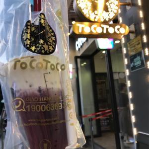 【ベトナムのタピオカとは?】ベトナム食旅@ホーチミン 飲み物番外編