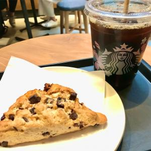 【スターバックスの定番人気】チョコレートチャンクスコーン Starbucks人気フード
