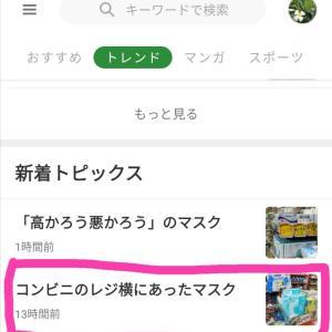 【アメトピ入り】速報ランキング3位〜今日のクアラルンプール♪
