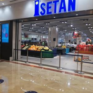 ISETANサラダバー・焼き芋・納豆♪〜マレーシア クアラルンプール