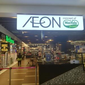 イオンで南国フルーツ♪お買い物〜マレーシア・クアラルンプール