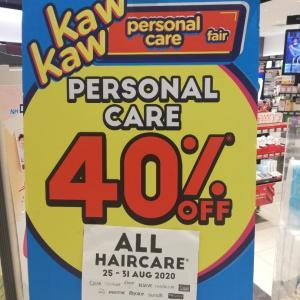コスメ60%OFFでまとめ買い♪〜マレーシア・クアラルンプール