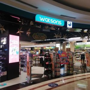BIG SALE中!Watsonsでお買い物♪〜マレーシア・クアラルンプール