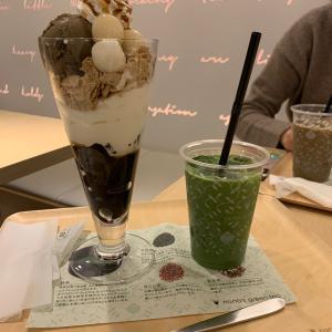 橋岡克仁の恋愛ブログ〜恋ばなと抹茶〜