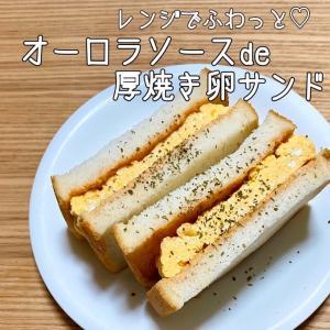【朝ごはんにおしゃれトースト】子供の習い事