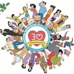 クレヨンしんちゃん30周年おめでとう!しんのすけの心に残る名言!