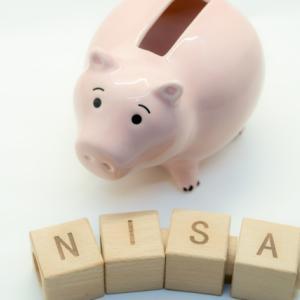 2024年からNISAの制度はどう変わる?