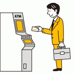もうタダじゃない。銀行の手数料が続々値上げ。