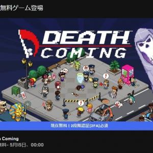 『Death Coming』無料配布!連鎖で命を奪うパズルゲーム