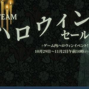 Steam「ハロウィンセール2020」のおすすめゲーム10選