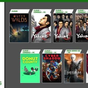 「XBOX GAME PASS」2021年1月分の追加・削除予定タイトル一覧