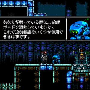 『Cyber Shadow』レビューと評価・感想ー『忍者龍剣伝』リスペクトな2Dアクション
