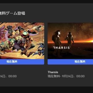『Speed Brawl』『Tharsis』無料配布!レビューと評価・感想|Epic Gamesストア