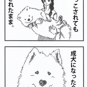 はじめての4コマ漫画?