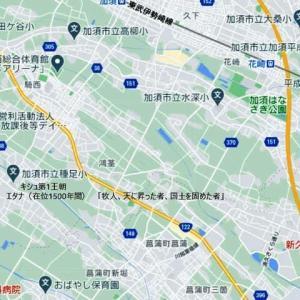 河添恵子、台湾独立へ、三橋貴明の反論、選挙不正、キシュの天神様エタナ、屈巣沼