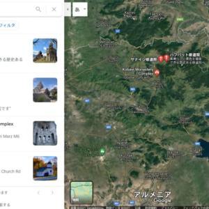 アルメニア北部、修道院、アブシンベル小神殿、大神殿、バシメ
