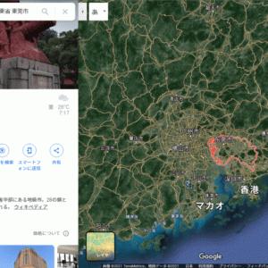 検察の信頼、東莞市、貴州省、白米が流行で脚氣が多発、不死の秘密、原子力