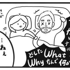 深夜に1人でドキドキ妊娠検査…と、その後の荒れた結果報告